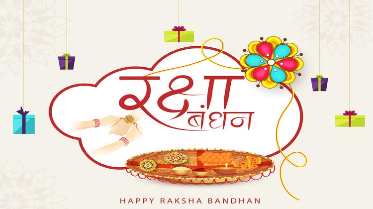 How to Impress Your Sister on This Raksha Bandhan
