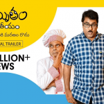 Amrutham Dhvitheeyam - Watch ZEE5 Original Series