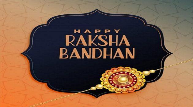 Raksha Bandhan Joyous Festival of Eternal Kinship